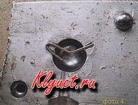 Изготовления спиннинговых ушастых грузиков