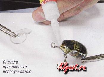Воблер «майский жук»