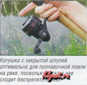 Ловля язя