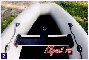 Складные держатели для удилищ в резиновую лодку