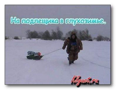 """Видео о рыбалке """"На подлещика в глухозимье"""""""