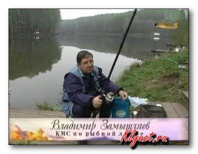 """Видео """"Скачать Поплавочная снасть"""" (2011) DVDRip"""